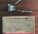 bruman-hair-clippers-sm